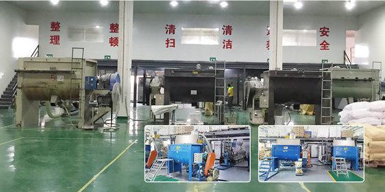 专业的技术研发团队,先进的生产设备