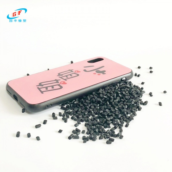 TPE手机套原料