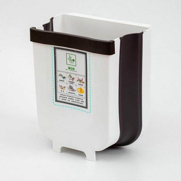 折叠垃圾桶TPE原料