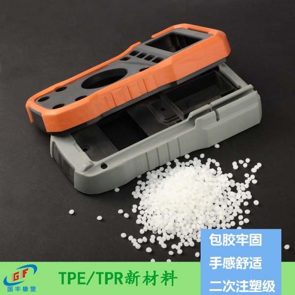 包胶ABS的TPE材料