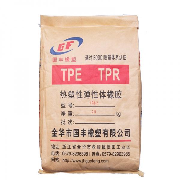 TPR合成橡胶